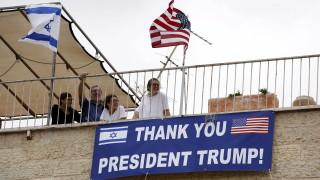 Откриват американското посолство в Йерусалим