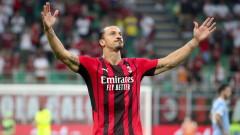 Милан без Ибрахимович срещу Ливърпул