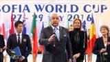 Министър Кралев откри Световната купа по художествена гимнастика в София (ГАЛЕРИЯ)
