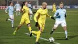 Дунав - Левски 0:2 (Развой на срещата по минути)