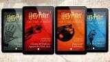 Дж. К. Роулинг обяви четири нови Хари Потър заглавия