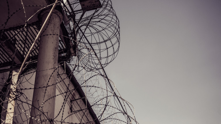 Бивш служител на затворническата служба на Русия се самоуби в