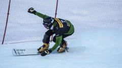 Провал за Радослав Янков в първия старт в Банско