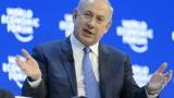 Нетаняху отказал среща с Обама в Белия дом заради финансови неуредици