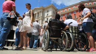 Хората с увреждане протестират да не ги настройват едни срещу други