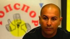 Арестуваха сина на Гълъбин Боевски