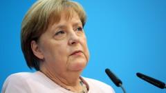 Меркел: Правителството няма да подава оставка