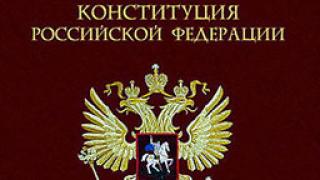 Русия връща смъртното наказание?