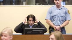 """""""Защитник"""" на Сребреница оправдан от съд в Сараево"""