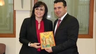 Нинова и Заев подписаха споразумение за партньорство