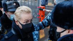 Юлия Навални: Така или иначе ние ще спечелим
