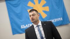 Прекалено е силен вече Бареков, обяви Бареков