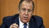 Русия отказала да участва на ядрената среща, защото САЩ не осигурили равни права на страните