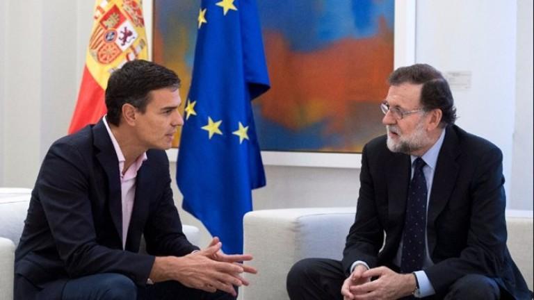 Управляващи и опозиция в Испания се разбраха за промяна на конституцията