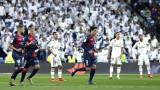 В Испания започна разследване и на двубоя Реал - Уеска