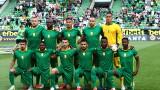 Каули: Готвим се за групите на Шампионската лига