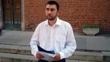 Контрера с предложения за Борисовата градина