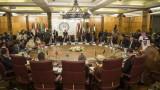 Арабската лига нахока Турция и настоя незабавно да прекрати операцията в Сирия