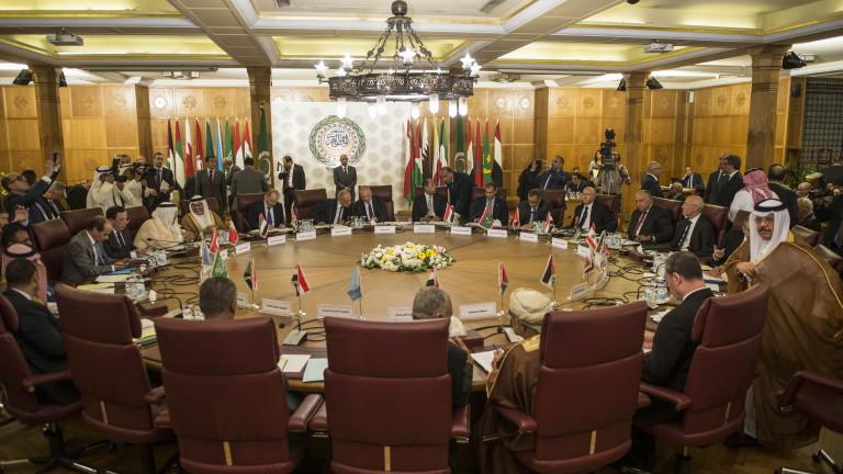 Снимка: Арабската лига нахока Турция и настоя незабавно да прекрати операцията в Сирия