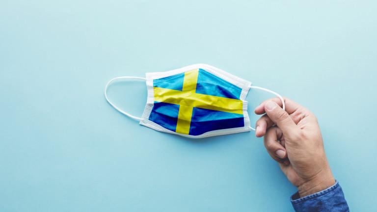 За разлика от 99% от страните по света, Швеция избра