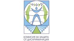 КЗД се самосезира за думите на проф. Михаил Мирчев