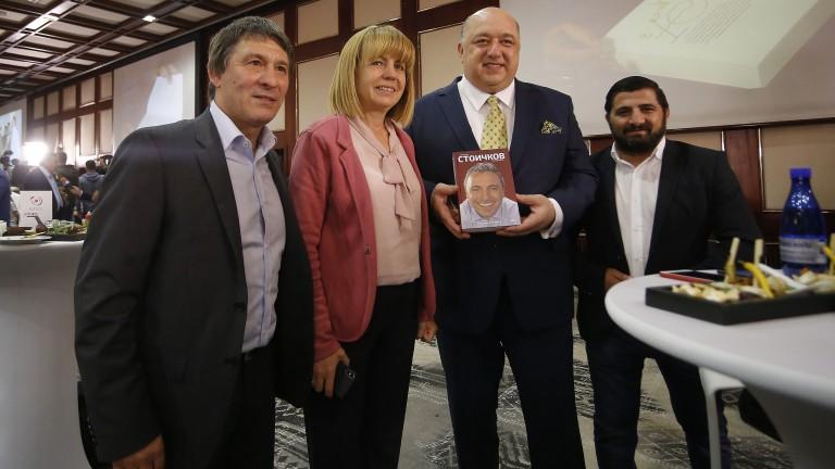 Министърът на спорта Красен Кралев пръв получи автограф от Христо