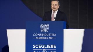 Италия обяви мерки за 3 млрд. евро за намаляване на сметките за ток и газ