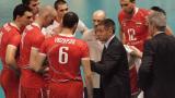 Радостин Стойчев: Плевнелиев обеща да помага на волейбола
