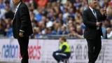 Карло Анчелоти мечтае за Рома