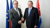 Раул Кастро с историческо посещение в Париж