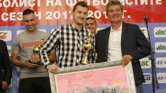 Футболистите решиха: Николай Киров най-добър треньор, Тодор Неделев най-добър играч