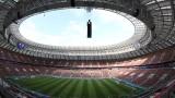 Русия остава единствен домакин на Европейското първенство по футбол?