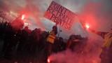 Поредни стачки срещу пенсионната реформа във Франция