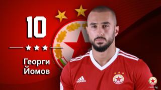 ЦСКА поздрави рожденика Георги Йомов