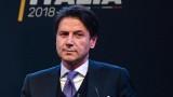 Италия: Колко дълго ще издържи новата коалиция?