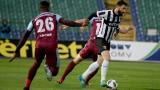 Септември приема Локомотив (Пловдив) в реванш от полуфиналите за Купата на България