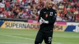 Николай Михайлов е поредният футболист с положителен тест за коронавирус