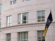 Сп. Форбс класира най-скъпите университети