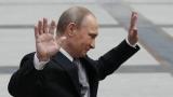 """Как Путин спаси """"Роснефт"""" и какво получи в замяна?"""