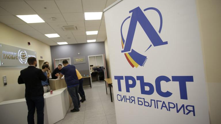 """Тръст """"Синя България"""" с остра позиция за случващото се в БФС: Срам ни е от вас!"""