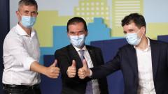 Управляващите центристи в Румъния с победа на местните избори