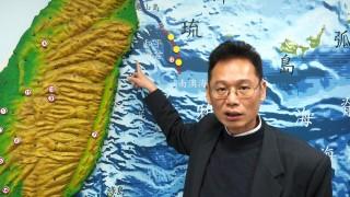 Силен трус удари Тайван