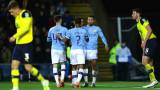 Манчестър Сити е полуфиналист за Купата на Лигата