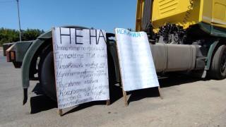 """Шофьори блокират """"Дунав мост"""" при Русе заради искане за PCR-тест и сертификат"""