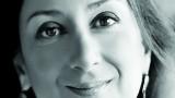 Семейството на убитата журналистка Дафне Галиция не знае кой е поръчителят