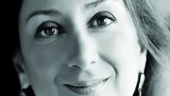 Трима обвиняеми за убийството на Дафне Галиция