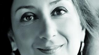 В ЕП обсъждат убийството на Дафне Галиция