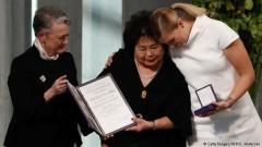 Движението за ядрено разоръжаване ICAN получи Нобела за мир