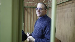 Русия удължи ареста на американеца Пол Уелан с още 3 месеца