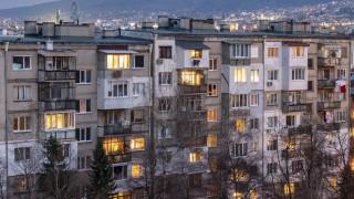 Най-лесният начин да разберете колко струва имотът ви
